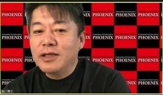 堀江貴文氏、新球団設立「経営面の不安感じない」