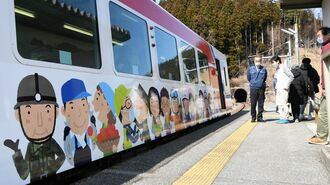 三陸鉄道「特別列車」30人の乗客だけが聞いた話