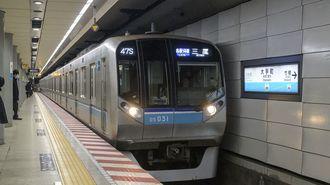 東京メトロ「地下駅」は大変貌の真っただ中だ