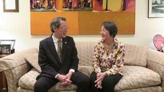 日本人苦学生がNYの不動産で成功したワケ