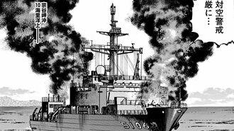 """ロシア近海での海自訓練で起きた""""まさかの事態"""""""