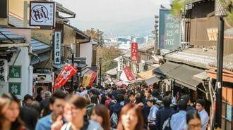 あの京都から「日本人観光客が減った」深い理由