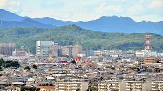 令和の日本に異変「住みたい街」が大きく変わる