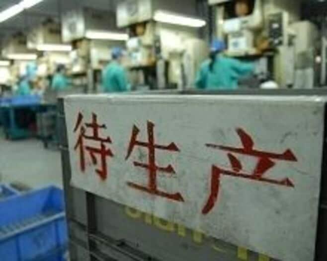中国の上半期GDPは7.1%増、通期8%成長達成に一歩近づく