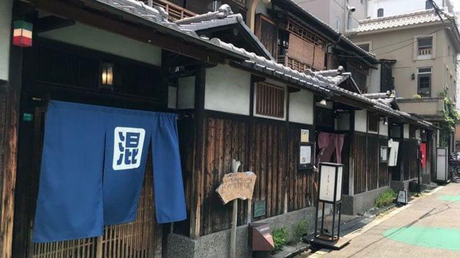 大阪・昭和町「長屋街」が見事再生できた理由
