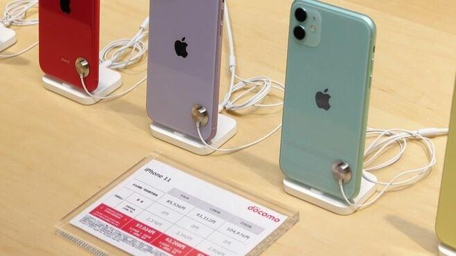 知らないと損!iPhoneを少しでも安く買う裏技