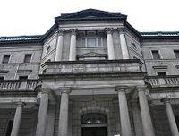 政府・日銀は欧米に対し政策ミスの危険に警鐘を