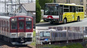 名古屋「迷駅」が生んだ?4分だけのバス路線