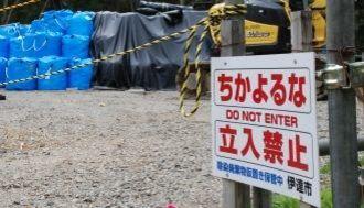 原発事故「避難勧奨地点」指定の理不尽