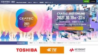 ついにパナ復帰「CEATEC」8年ぶり電機8社揃う訳