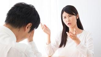 妻に罵倒され続ける毎日…どうすればいいか