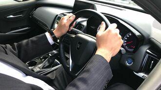 コロナ禍で収入半減した「正社員運転手」の嘆き