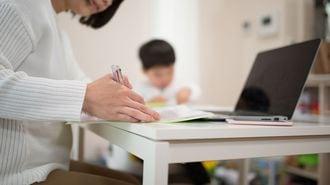 共働き夫婦が抱える「仕事と子育て」の本音