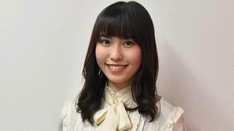 春名風花さん、誹謗中傷に苦しめられた10年間