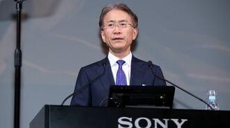 ソニー「10億人とつながる」、利益1兆円の先の野望