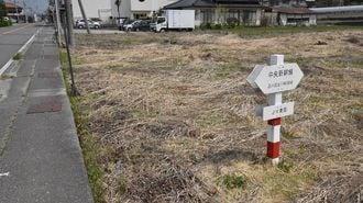 リニア開業「8年後」、長野・飯田の歓迎と戸惑い