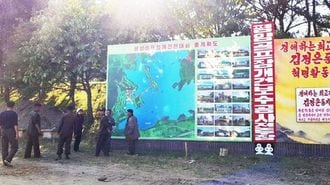 北朝鮮で拡張進む「高級ゴルフ場」の高級具合
