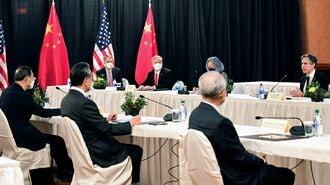国民は人民の敵!「中国流民主主義」の危険性