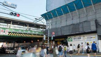 新大久保駅の改札からホームまで10分かかる訳