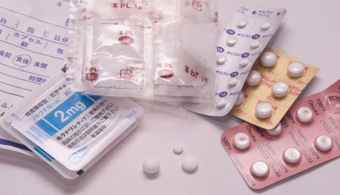 頭痛薬 処方 病院