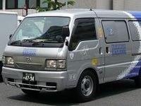 佐川急便が19日から茨城県全域での集荷・配達を再開。釜石市では営業店止めサービスを再開【震災関連速報】