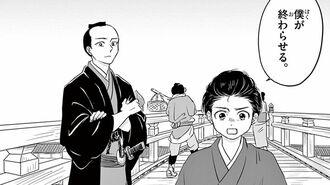 「僕を勘当してくれ」渋沢栄一が父に告げた理由