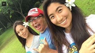 子どもの「突飛な夢」も支えるハワイ流子育て