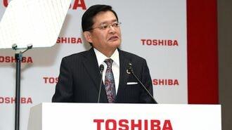 東芝vsモノ言う株主、ガバナンスめぐる攻防戦