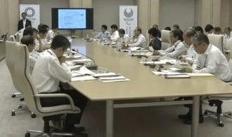東京五輪総費用「3兆円超」も…調査団が指摘