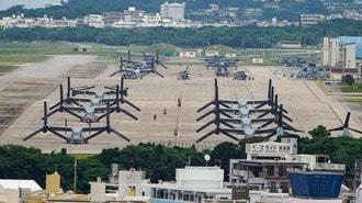 沖縄米軍部品落下3年、誤解される当事者の願い