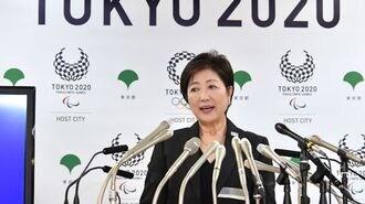 東京五輪問題で見えたアベノミクス成功の鍵