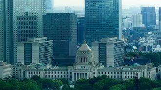 「日本の民主主義」が世界で評価されない理由