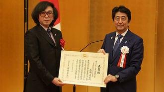成長ベンチャーが日本経済を発展させていく