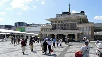 「空白県」奈良にJR直通特急のニーズはあるか