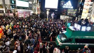 「渋谷ハロウィン」地元民が怒るバカ騒ぎの実害