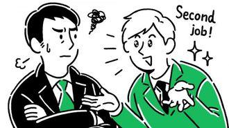 20代社員の副業には「誰得」の罠が潜んでいる