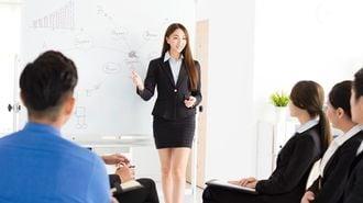 スピーチが下手な人とうまい人の決定的な差