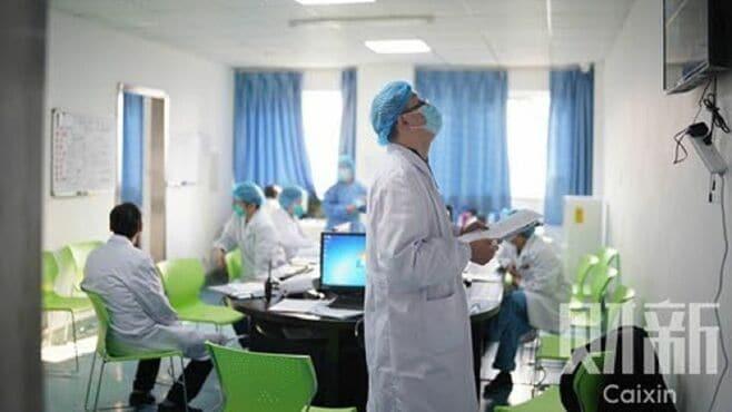 北京で「脳脊髄液から新型コロナ検出」の衝撃