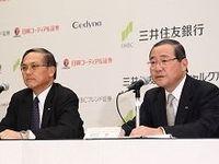 三井住友フィナンシャルグループがトップ交代を発表、「次の10年」を占う新体制に