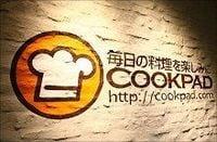 料理レシピサイトのクックパッドは、主力の広告が好調で上場初年度は大幅増収増益