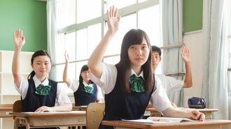 実録!公立中学の不透明な「内申」と高校受験
