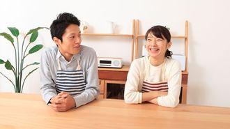 理想カップルに学ぶ、夫婦円満三つの秘訣