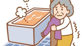家が寒い人が知らない「断熱改修」の意外な効果