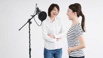 大塚明夫「声優養成所を過信する若者の危うさ」