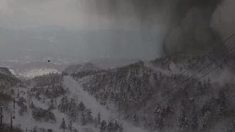 草津白根山「火口2キロに噴石飛散」のおそれ