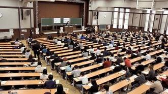 「志願したい大学」男女・文理別ランキング