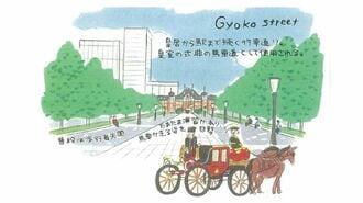東京駅「いちょう並木とレトロ建築」で秋さんぽ