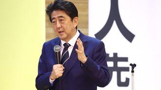 日本経済にはこの秋以降、円高リスクがある