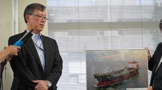 ホルムズ海峡「タンカー攻撃」で日本への影響は