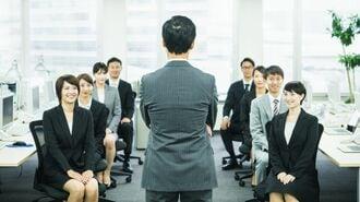 朝礼専門誌が伝授「スピーチネタ考案」4の秘技